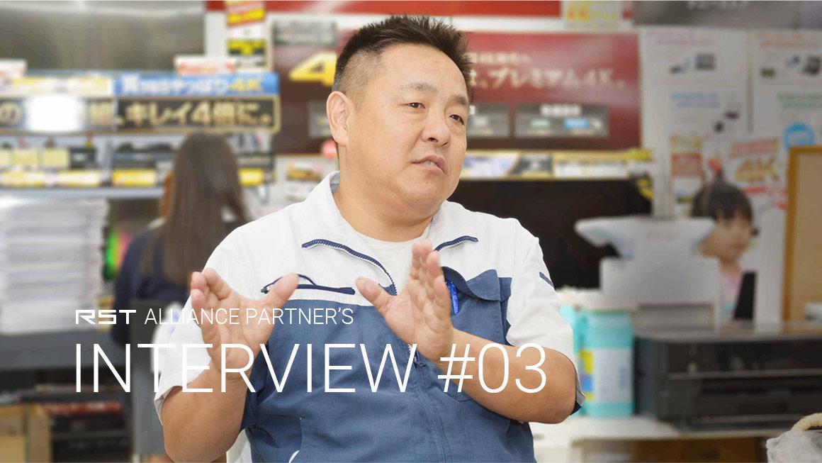 RST ALLIANCE INTERVIEW #03