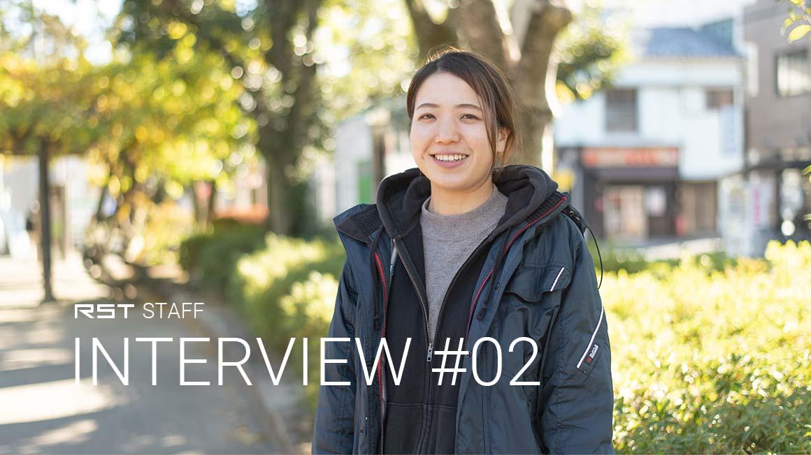 RST STAFF INTERVIEW #03